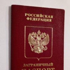 Documents Anciens: PASAPORTE DE RUSIA 2001, PASSPORT, PASSEPORT,REISEPASS. Lote 198768953