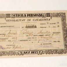 Documentos antiguos: CEDULA PERSONAL - GENERALITAT DE CATLUNYA (AÑO 1933) BARCELONA. Lote 199639968