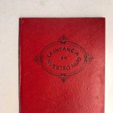 Documentos antiguos: VALENCIA. JULIO DE 1936, LA INFANCIA DE NUESTRO HIJO. ESCUELA MATERNAL CERVANTES. Lote 199797698