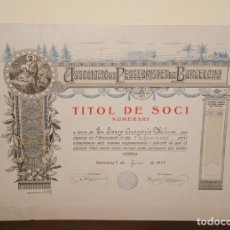 Documentos antiguos: BONITO TITULO DE SOCIO DE ASOCIACION PESEBRISTA DE BARCELONA ,1928. Lote 201467853