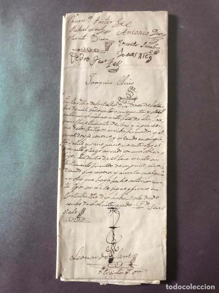 NOTARIADO. PLIEGO CERRADO COMPLETO CON TESTAMENTO EN EL INTERIOR. 1857 (Coleccionismo - Documentos - Otros documentos)