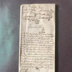 Documentos antiguos: NOTARIADO. PLIEGO CERRADO COMPLETO CON TESTAMENTO EN EL INTERIOR. 1857. Lote 210085348
