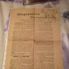 Documentos antiguos: BOLETÍN MAGISTERIO CACEÑO PERIODO DE PRIMERA ENSEÑANZA AÑO 1933.. Lote 202022050