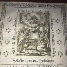 Documentos antiguos: CIRCA 1726. TERUEL. CATHEDRAL DE TERUEL CON BUENAVENTURA POMAR.. Lote 202077633