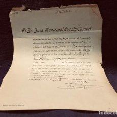 Documentos antiguos: CITACION JUZGADO INSTRUCCION AUDIENCIA PROVINCIAL PARTE DEL TRIBUNAL LERIDA 1904 22X16CMS. Lote 202574461