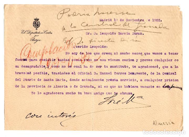 BERJA.(ALMERÍA)- CUERPO DE PRISIONES PETICIÓN TRASLADO PUERTO DE SANTA MARÍA. CÁRCEL, PRISIÓN. 1922. (Coleccionismo - Documentos - Otros documentos)