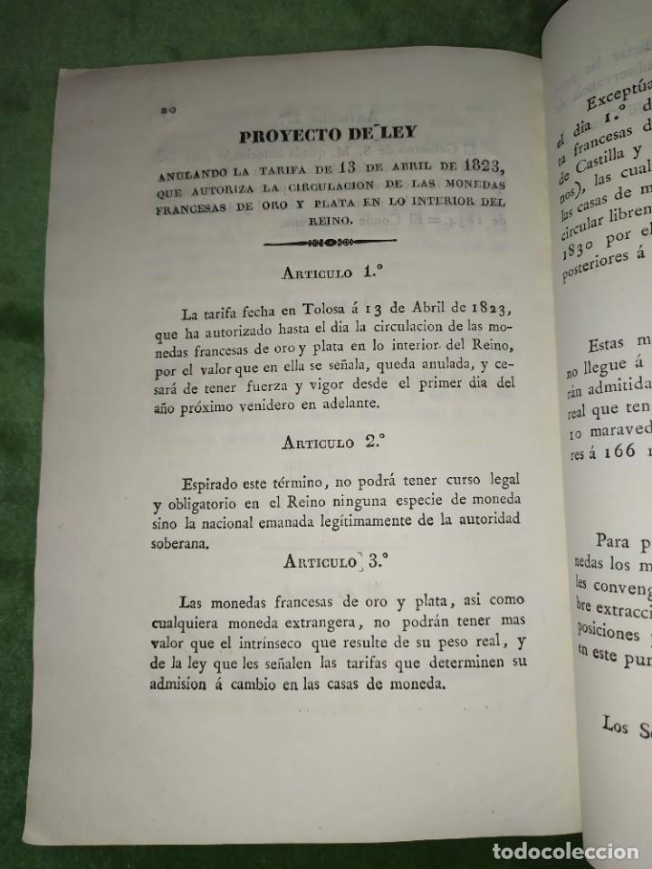Documentos antiguos: 1834. 2 Proyectos de Ley sobre el Sistema Monetario. Conde de Toreno. - Foto 2 - 203049992
