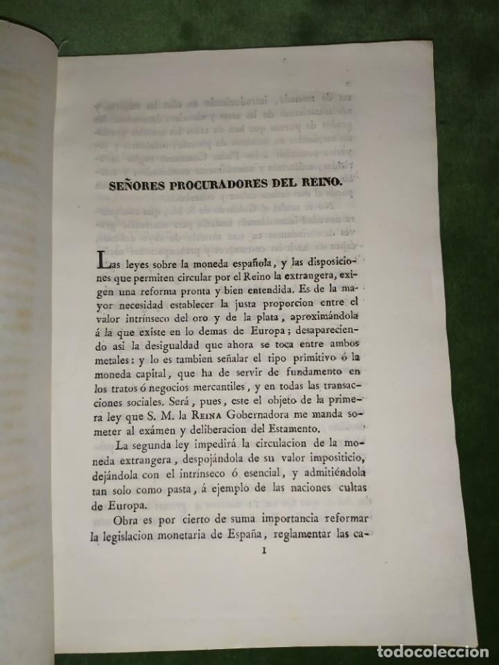 Documentos antiguos: 1834. 2 Proyectos de Ley sobre el Sistema Monetario. Conde de Toreno. - Foto 4 - 203049992
