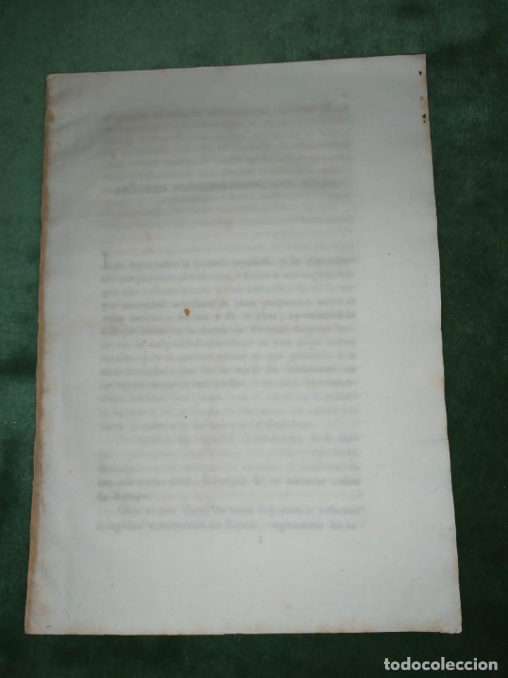 Documentos antiguos: 1834. 2 Proyectos de Ley sobre el Sistema Monetario. Conde de Toreno. - Foto 7 - 203049992