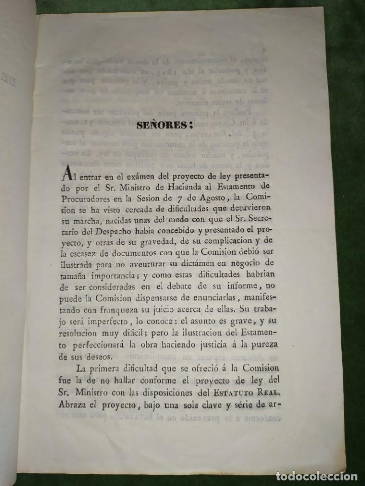 Documentos antiguos: 1834. Dictamen de la Comisión de Hacienda. - Foto 2 - 203051827
