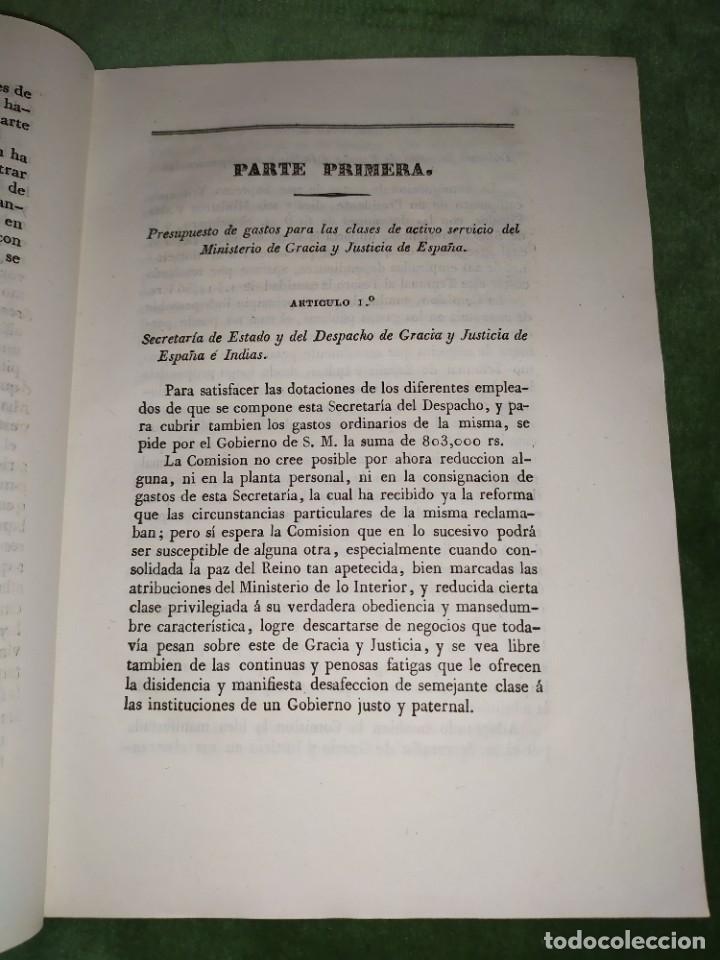 1834. PRESUPUESTO DE GASTOS CLASES DE ACTIVOS MINISTERIO DE GRACIA Y JUSTICIA DE ESPAÑA. (Coleccionismo - Documentos - Otros documentos)