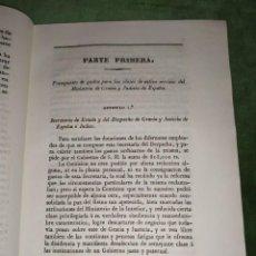 Documentos antiguos: 1834. PRESUPUESTO DE GASTOS CLASES DE ACTIVOS MINISTERIO DE GRACIA Y JUSTICIA DE ESPAÑA.. Lote 203052475