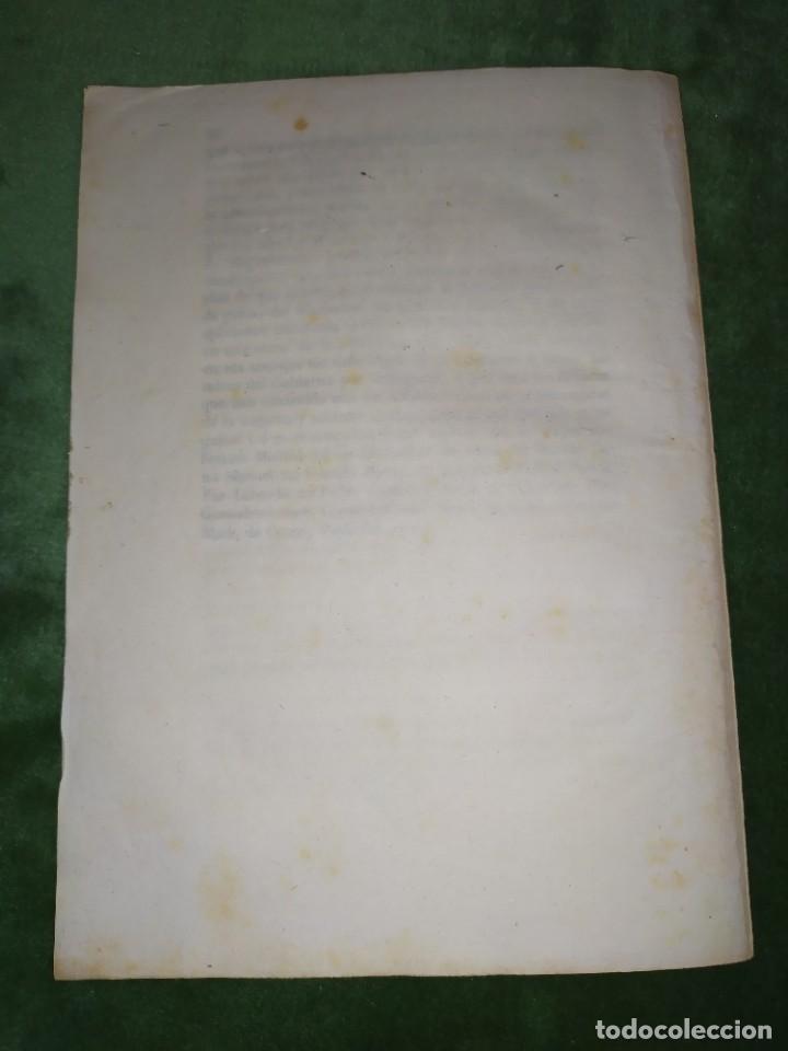 Documentos antiguos: 1834. Presupuesto de gastos clases de activos Ministerio de Gracia y Justicia de España. - Foto 5 - 203052475