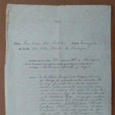 Documentos antiguos: PARTIDA DE NACIMIENTO SAN PEDRO MARTIR DE PINSEQUE (ZARAGOZA) 1948. Lote 203367035