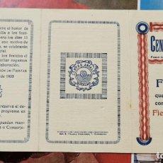 Documentos antiguos: BARCELONA, 1933, PROGRAMA ACTOS CENTRO ANDALUZ FIESTA DE LA RAZA,. Lote 204654313