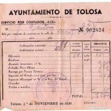Documentos antiguos: DOCUMENTO DEL AYUNTAMIENTO DE TOLOSA, SERVICIO POR CONTADOR DE LUZ, AÑO 1950. Lote 204697015