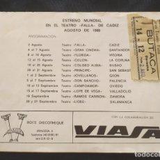 Documentos antiguos: LA LOZANA ANDALUZA PROGRAMA CON ENTRADAS TEATRO FALLA 1980. Lote 204783058