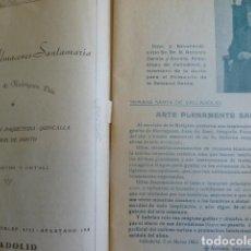 Documentos antiguos: VALLADOLID PROGRAMA SEMANA SANTA AÑO 1953 FALTO DE CUBIERTAS. Lote 205133286