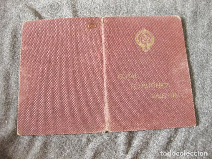 Documentos antiguos: CARNET DE SOCIO DE LA CORAL FILARMÓNICA PALENTINA - AÑOS 30 - PALENCIA - Foto 3 - 205341333