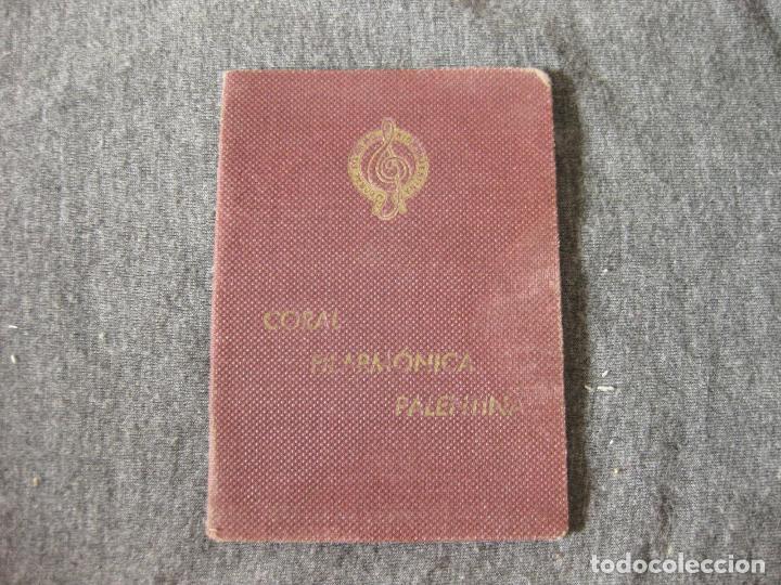 CARNET DE SOCIO DE LA CORAL FILARMÓNICA PALENTINA - AÑOS 30 - PALENCIA (Coleccionismo - Documentos - Otros documentos)