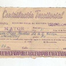 Documentos antiguos: 1960 - CONTRIBUCIÓN TERRITORIAL, RIQUEZA URBANA - RECIBO - CASTELLÓN DE LA PLANA (CASTELLÓN). Lote 205510422