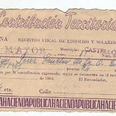 Documentos antiguos: 1960 - CONTRIBUCIÓN TERRITORIAL, RIQUEZA URBANA - RECIBO - CASTELLÓN DE LA PLANA (CASTELLÓN). Lote 205510468