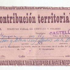 Documentos antiguos: 1962 - CONTRIBUCIÓN TERRITORIAL, RIQUEZA URBANA - RECIBO - CASTELLÓN DE LA PLANA (CASTELLÓN). Lote 205510665
