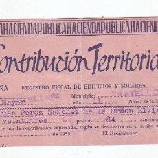 Documentos antiguos: 1959 - CONTRIBUCIÓN TERRITORIAL, RIQUEZA URBANA - RECIBO - CASTELLÓN DE LA PLANA (CASTELLÓN). Lote 205510793