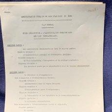 Documentos antiguos: ESTUDIO FRANCES ADMNISTRACION PUBLICA EN PAISES NORTE AFRICA PLAN GENERAL AÑOS 60 ESTUDIO POLITICO. Lote 205732715