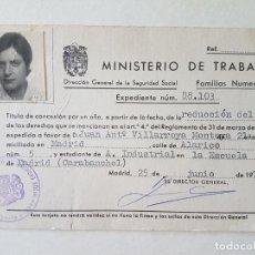 Documentos antiguos: TITULO FRANQUISTA REDUCCION 50% EXPEDIDO POR EL MINISTERIO DE TRABAJO MADRID 1971. Lote 205775673