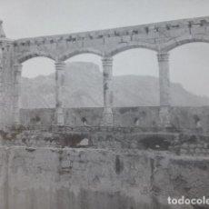 Documentos antiguos: VELEZ BLANCO ALMERIA CASTILLO ANTIGUA LAMINA HUECOGRABADO AÑOS 40. Lote 205826641