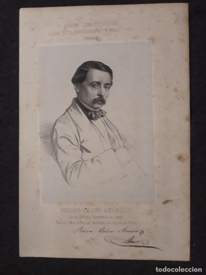 PEDRO CALVO ASENCIO, VALLADOLID. CORTES CONSTITUYENTES. GALERÍA DE REPRESENTANTES, 1854 SERIGRAFÍA (Coleccionismo - Documentos - Otros documentos)