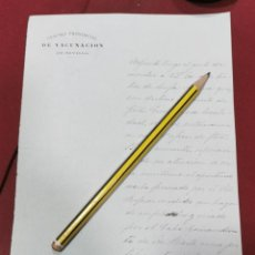 Documentos antiguos: SEVILLA, 1884, CENTRO PROVINCIAL DE VACUNACION, ENVIOS DE TUBOS DE LINFA VACUNA A GUARDIA CIVIL. Lote 206330683