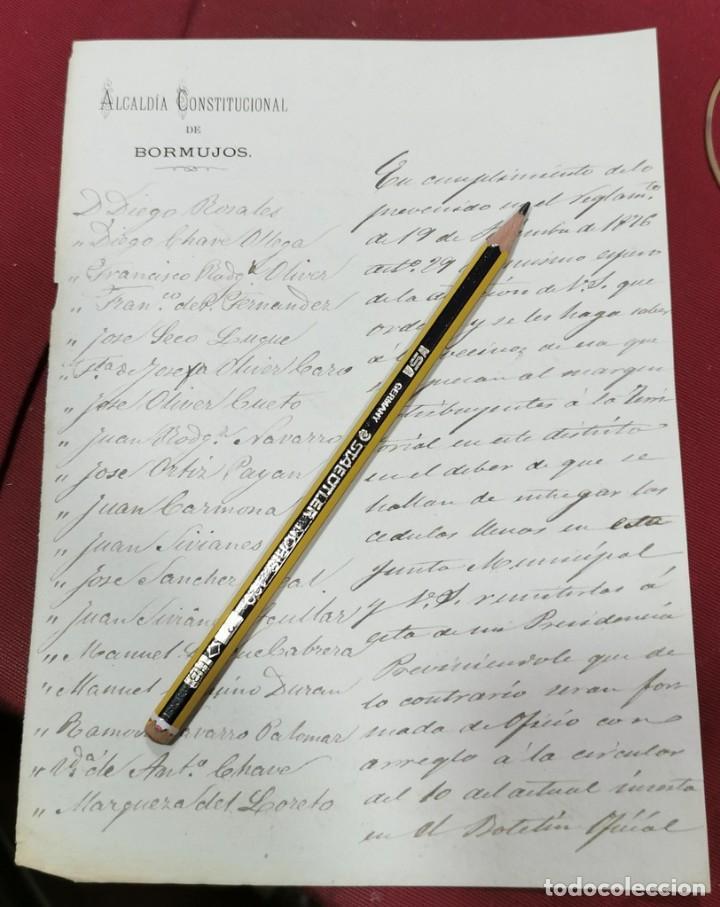 BORMUJOS, SEVILLA, 1829, SOLICITUD DE CEDULAS A PERSONAS RELACIONADAS (Coleccionismo - Documentos - Otros documentos)