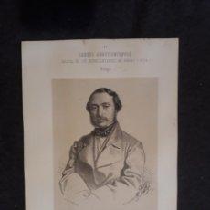 Documentos antiguos: JOSÉ ANTONIO AGUILAR. MÁLAGA. CORTES CONSTITUYENTES GALERÍA DE REPRESENTANTES 1854 SERIGRAFÍA. Lote 206494485