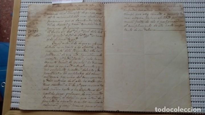 Documentos antiguos: SE ORDENA A LOS GUARDAS RURALES CUMPLIR SOLO CON SU TRABAJO. P105 - Foto 2 - 206970433