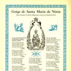 Documenti antichi: GOIGS DE SANTA MARIA DE NÚRIA. EDICIO NUMERADA DE 100 EXEMPLARS, AQUEST ÉS EL NUMERO 12. Lote 207357143