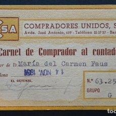 Documentos antiguos: CARNED DE COMPRADORES UNIDOS DE BARCELONA DEL AÑO 1951. Lote 207380870