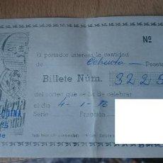 Documentos antiguos: PAPELETA SOBRE NUMERO LOTERIA AÑO 1986 - - -- NUMERO 32251. Lote 207925351