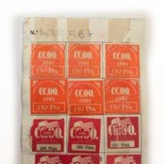 Documentos antiguos: CARNET CUOTAS MENSUALES COMISIONS OBRERES DE CATALUNYA CC.OO. 12 VIÑETAS 1981. Lote 209363210