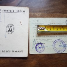Documentos antiguos: CARNET Y CARTILLA TRABAJOS SERVICIO SOCIAL FALANGE 1971 ZXY. Lote 209666765