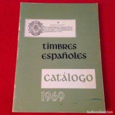 Documentos antiguos: CATÁLOGO DE LOS TIMBRES ESPAÑOLES, DE ÁNGEL ALLENDE, 1969, TIMBROLOGIA, 221 PÁGINAS, DEDICADO AUTOR.. Lote 209753465