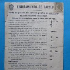 Documenti antichi: AYUNTAMIENTO DE BARCELONA. TARIFA DE PRECIOS... AUTO TAXI, 1961. Lote 210176338