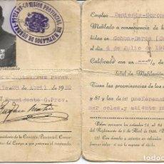 Documentos antiguos: SEVILLA. Lote 210319407