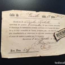 Documentos antiguos: ANTIGUO DOCUMENTO BARCELONA 1912 CANTIDAD QUE SERA DEVUELTA CUANDO DESOCUPE LA HABITACION. Lote 210320327