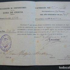 Documentos antiguos: BARCELONA-GRACIA-RECAUDACION CONTRIBUCIONES-AÑO 1897-VER FOTOS-(V-21.138). Lote 210345853