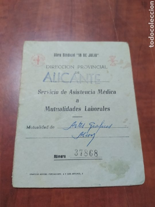 Documentos antiguos: Obra Sindical 18 de Julio.Alicante - Foto 1 - 210384837