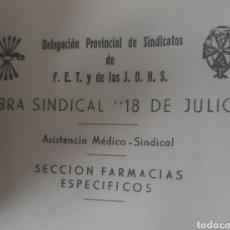 Documentos antiguos: TALONARIO FARMACIA F.E.T. Y DE LAS J.O.N.S.. Lote 210385643