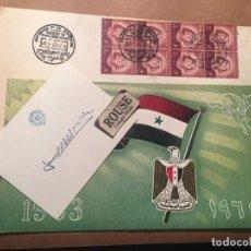 Documentos antiguos: ANTIGUA FELICITACION CON FIRMA ESTAMPILLADA DEL PRESIDENTE DE LA REPUBLICA DE ARABIA GAMAL ABDEL NA. Lote 210948345