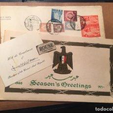 Documentos antiguos: ANTIGUA FELICITACION CON FIRMA DEL PRESIDENTE DE LA REPUBLICA DE ARABIA GAMAL ABDEL NASSER. Lote 210948785